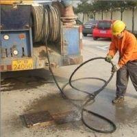 无锡南长区清洗污水管道、污水井清理