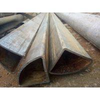 20#大口径扇形钢管%%厚壁异形三角管价格%冷拔扇形管厂家*现货现货,质优价廉