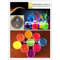 深圳紫红荧光粉批发价格塑料颜料21荧光紫红 外玻壳内壁均涂荧光粉