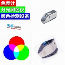 ci6x分光光度计,Xrite爱色丽品牌,型号CI60、CI62和CI64