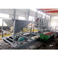 筛沙机|远华环保科技|筛沙机器