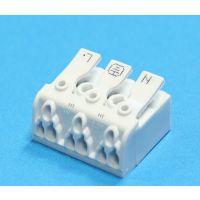 923快速接线端子台LED灯具连接器DG238
