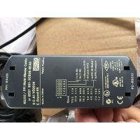 厂家供应郑州海富HK-104搅拌站控制系统PLC连接线