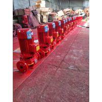 供排水设备 XBD3.6/25-100GDL 边立式 多级消防泵 扬程25米