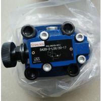 上海立新液压阀DB3U30H-1-L3X DB3U30E-1-L3X DB3U30GE-1-L3X