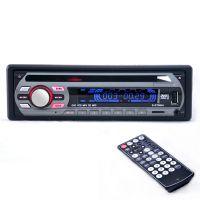 车载DVD 车载影碟机 汽车CD MP3播放器 厂家直销 MCX564 DVD播放器