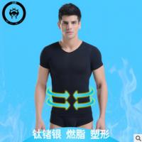 新款短袖男 钛锗银燃脂塑身衣男 塑身上衣 工厂定制批发特价