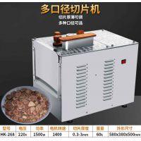 广州旭朗中药切片机 HK-268鱼胶、灵芝、天麻切片机