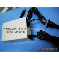 供应24W 12V2A  防水 监控专用电源