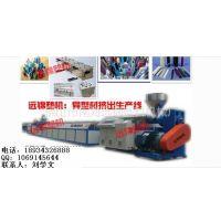 远锦塑机 YJSJ85 塑料异型材挤出机设备 管材挤出生产