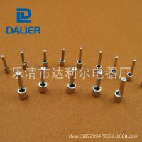 针形裸端头PTN(接线端子,冷压端子,连接器)外贸,内销