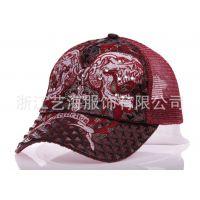 供应嘻哈时尚潮流刺绣五片网帽 定做LOGO广告帽 遮阳帽帽子批发厂家定做