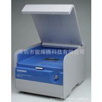 进口HORIBA荧光XRF光谱仪 多溴联苯/多溴联苯醚检测分析仪器