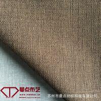 曼点MAND MDA012黑丝格 仿麻布 沙发布 装饰布 软包