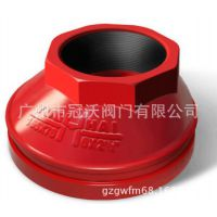 供应丝接偏心异径直通/偏心螺纹沟槽大小头/沟槽管件丝口偏心直通