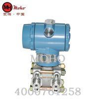 智能微差压变送器MH3051上海厂家直销
