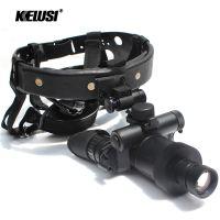 KELUSI科鲁斯夜视仪ONV2可头戴超高清夜视 打猎 看场防盗