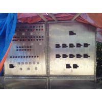 广东BXMDG51不锈钢材质防爆照明动力配电箱厂家