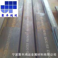 低价出售T8碳素工具钢,T8碳钢板硬度高耐磨性佳,抗冲击T8工具钢