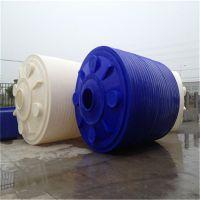2015专业厂家批发20吨滚塑塑料pe水塔 耐酸碱防腐化工储罐便宜卖