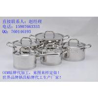 食品级材质不锈钢锅 工艺精湛优质锅具 三层复合底不锈钢锅 代加工各种款式套装锅