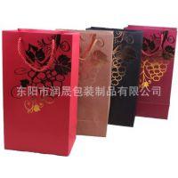 双支纸袋 红酒手提袋 酒袋 可装纸盒 木盒 皮盒 尺寸可定做