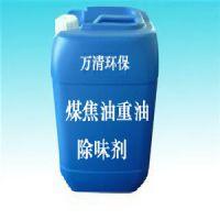 衢州除臭剂生产厂家 相信自己的直觉就选他了吧