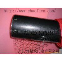 PVC防静电窗帘、黑色网格防静电胶帘、防静电PVC透明网格门帘