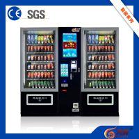 综合型智能双柜机 饮料零食贩卖机 华南自动售货机厂家直销