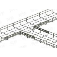 卡博菲开放式镀锌不锈钢电缆网状线槽槽道机房弱电网格桥架走线架