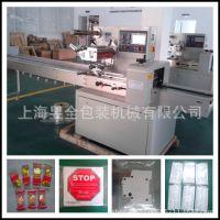 厂家供应鱼干包装机,香肠包装机,蛋饺包装机,多功能食品包装机