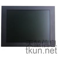 10.4寸工业电阻触控屏触摸显示器T104SVGA壁挂式安装可加工定制显示器