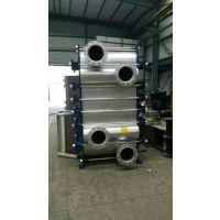 供应板式换热器&全焊式换热器&容积式换热器生产厂家
