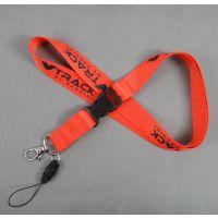 特供360奇酷青春版手机挂绳 批发学生证吊绳 工作牌挂带
