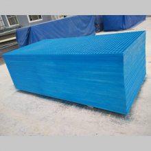 东阳洗车专用网格板,金华洗车排水沟盖板价格厂家