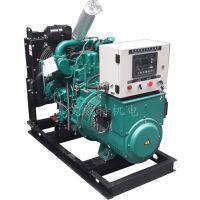 广东潮州厂家热卖低耗能30kw玉柴柴油发电机
