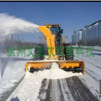 柳工50装载机配抛雪机市政环卫除雪车装载机抛雪机 新疆除雪设备扬雪机