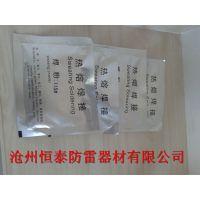 恒泰供应各种规格放热焊接焊粉-热熔焊剂及放热焊接模具