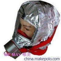 洛阳栾川TZL30消防呼吸器栾川防毒防烟面具面罩厂家价格济安消防