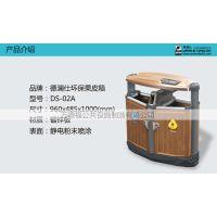 全国销量领先 果皮箱供应商 环保分类果皮箱价格 钢木果皮箱