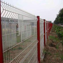 珠海围墙护栏价格 安装小区铁丝围网|中山别墅防护网兴盛