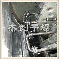 供应维生素A烘干机 圆盘式干燥机 维生素A烘干设备常州杰创干燥直销