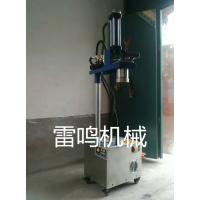 供应新型雷鸣立式液压饸烙面机价格