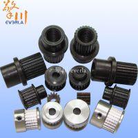 广州擎川everla厂家批发铝制铝合金发黑小型同步轮 加工定制