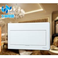 上海士林SBTP1-815M白色配电箱 质量保证照明配电箱 举报 本产品采购属于商业贸易行为