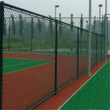 旺来网球场地围网 镀锌勾花护栏网 勾花护栏网片
