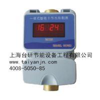 台研节能联网型温感一体式水控机 红外ic卡水控设备