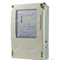 供应三相三线DSSY866 3*100V高压预付费电能表三相预付费电能表