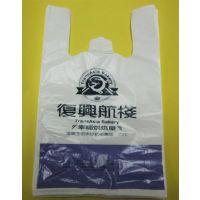合肥超市背心袋厂家(图)_合肥超市背心袋制作_锦程塑料包装