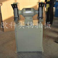 欧科环保吸尘式落地砂轮机 除尘式砂轮机多少钱